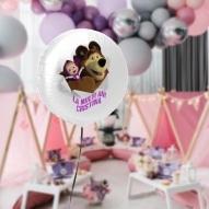 balon heliu brasov desene animate botez nume masa si ursu